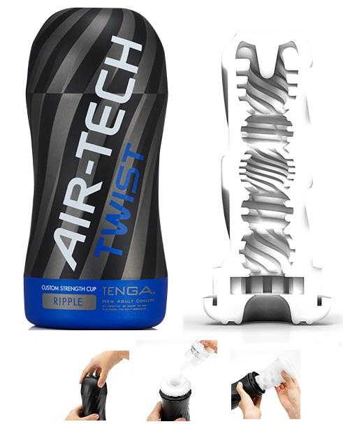 Tenga Air-Tech Twist Ripple Reusable.